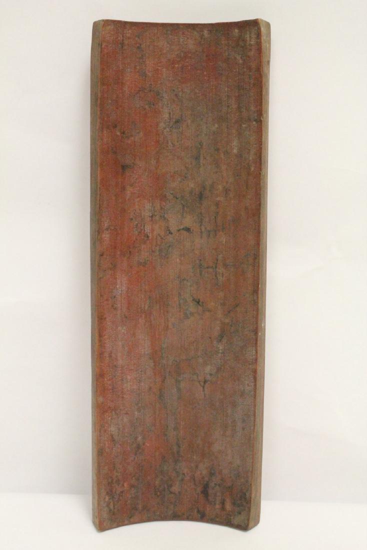 Bamboo carved armrest - 7