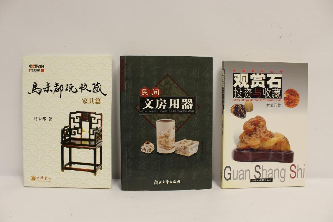 "Lot of Chinese antique ""seal"" reference books - 10"