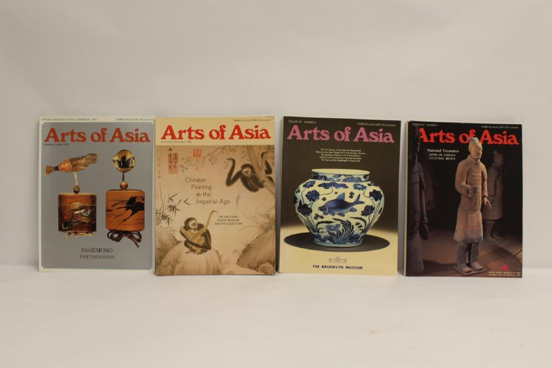 Lot of Chinese antique reference books - 10