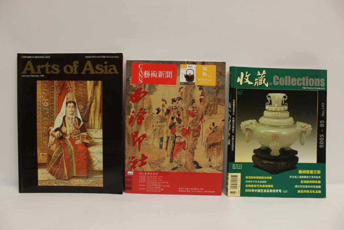 Lot of Chinese antique reference books - 2