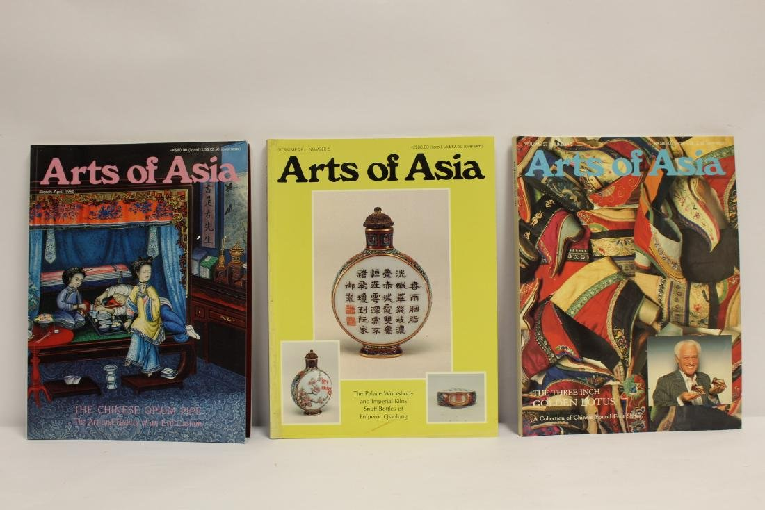 Lot of Chinese antique reference books - 3