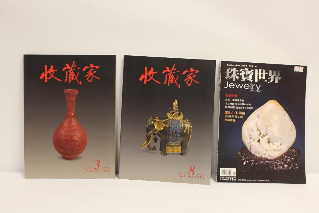 Lot of Chinese antique reference books - 4