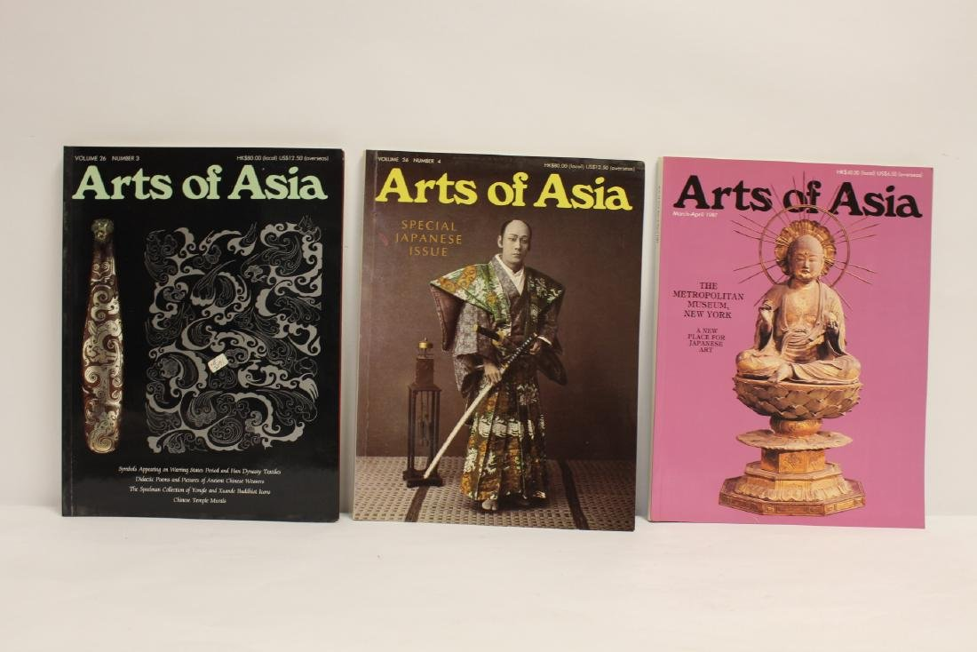 Lot of Chinese antique reference books - 8