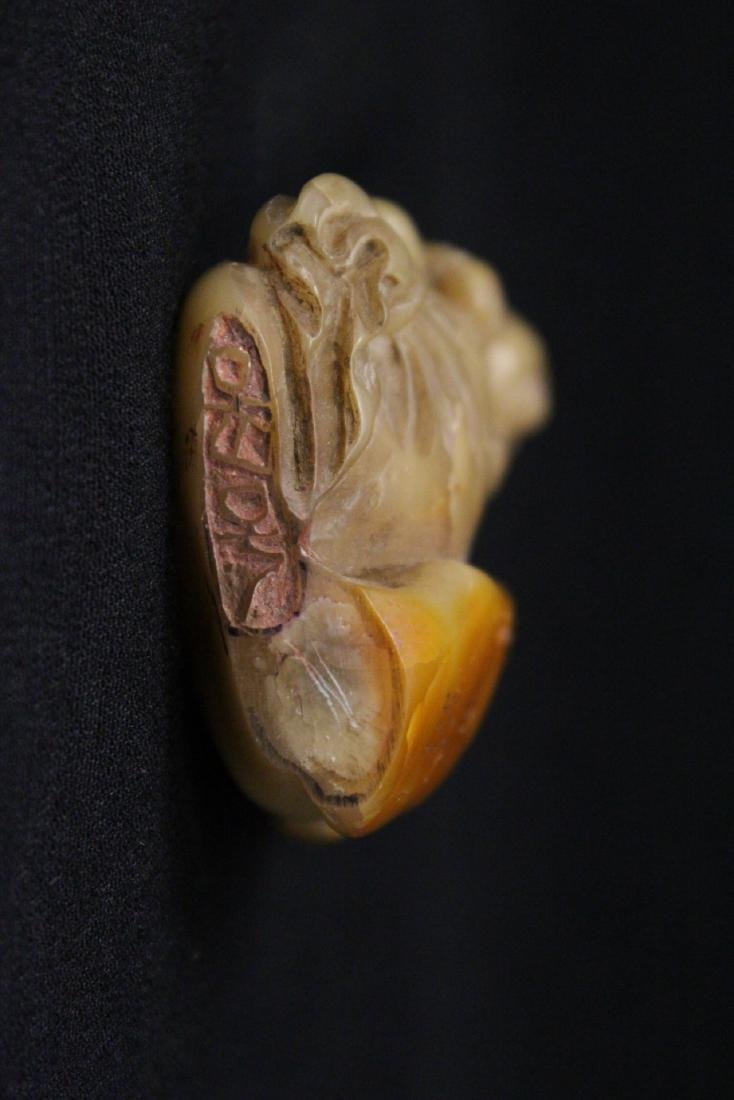 Chinese jade carved ornament - 6