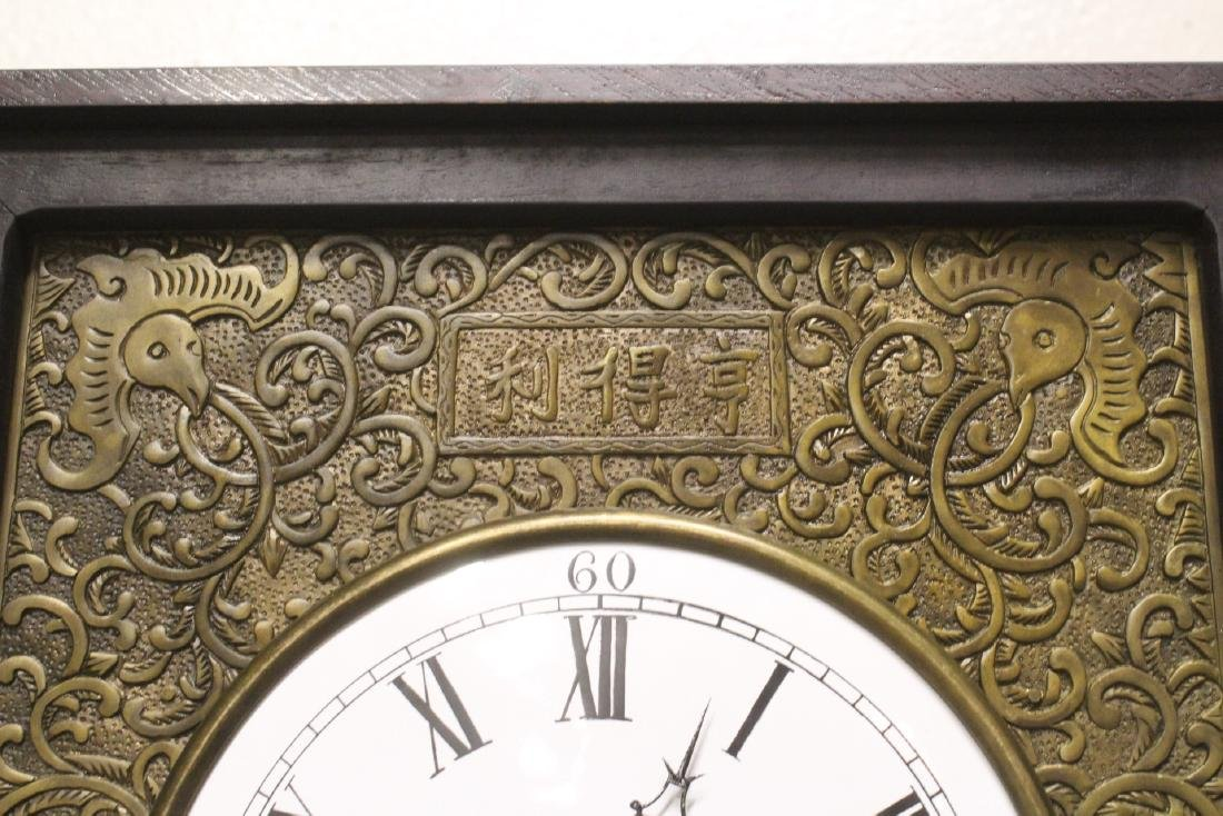 Chinese rosewood cased table clock with stand - 6