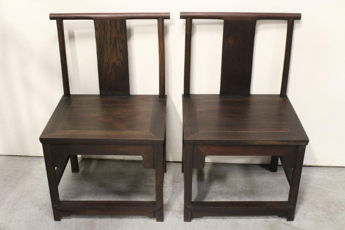 Pair Chinese vintage rosewood chairs