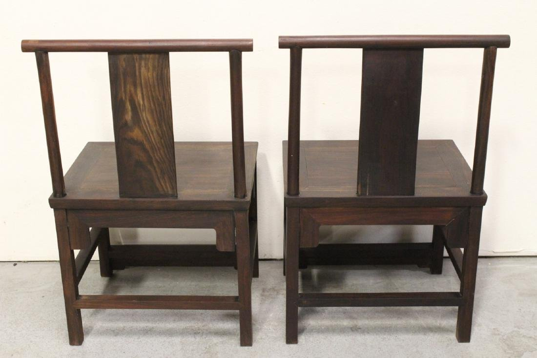 Pair Chinese vintage rosewood chairs - 5