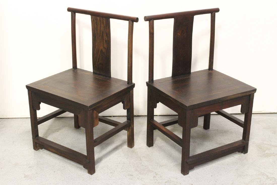 Pair Chinese vintage rosewood chairs - 7