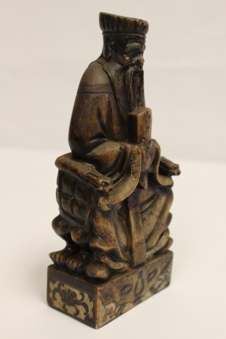 Chinese shoushan stone seal - 10