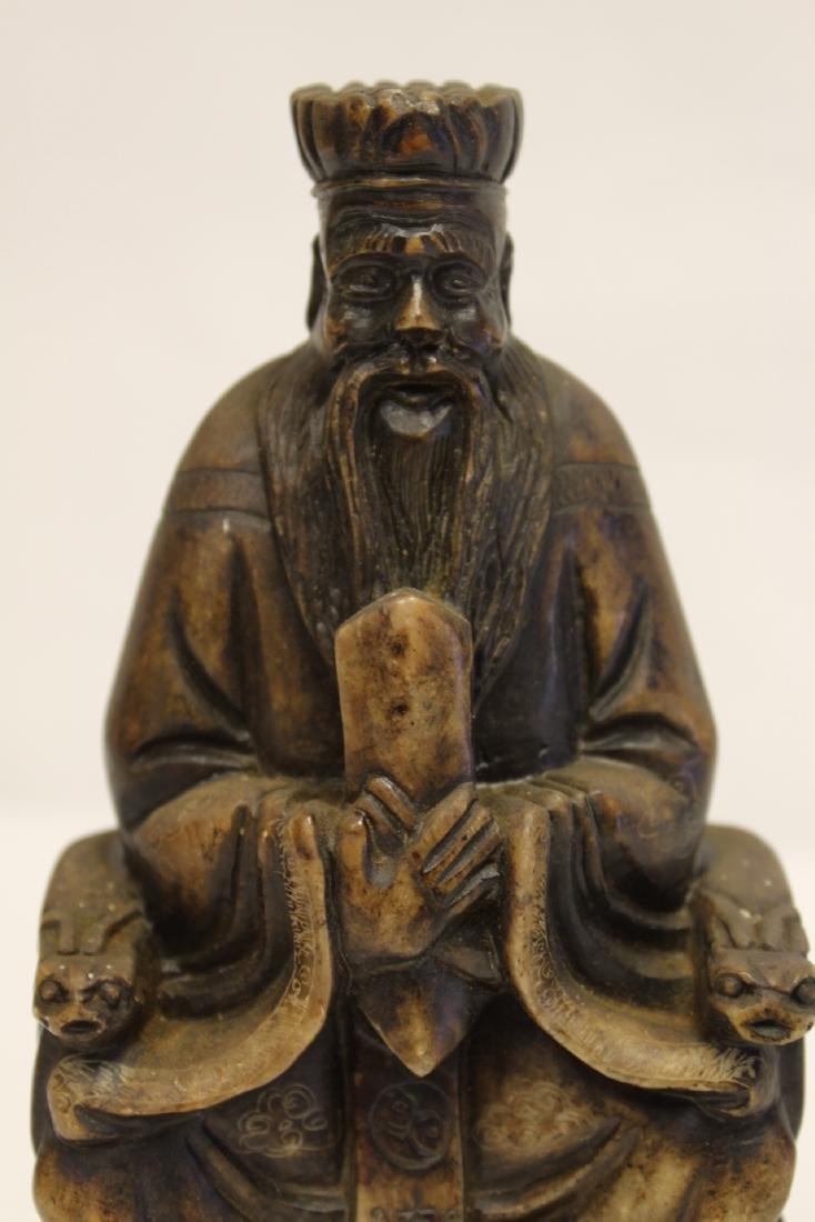 Chinese shoushan stone seal - 6