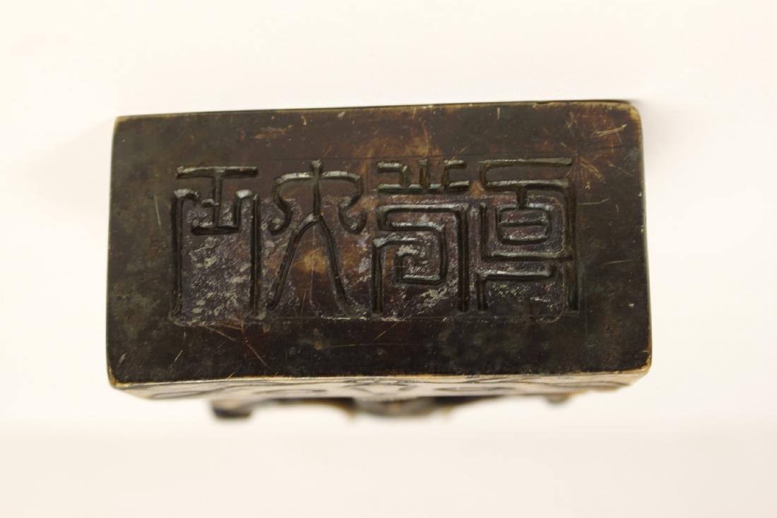 Chinese shoushan stone seal - 8