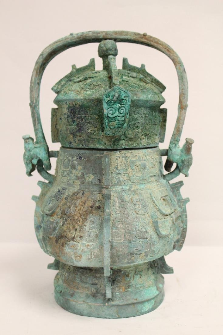A fine Chinese archaic style bronze handled hu - 4