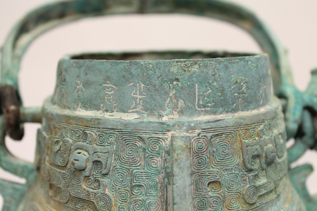 A fine Chinese archaic style bronze handled hu - 7