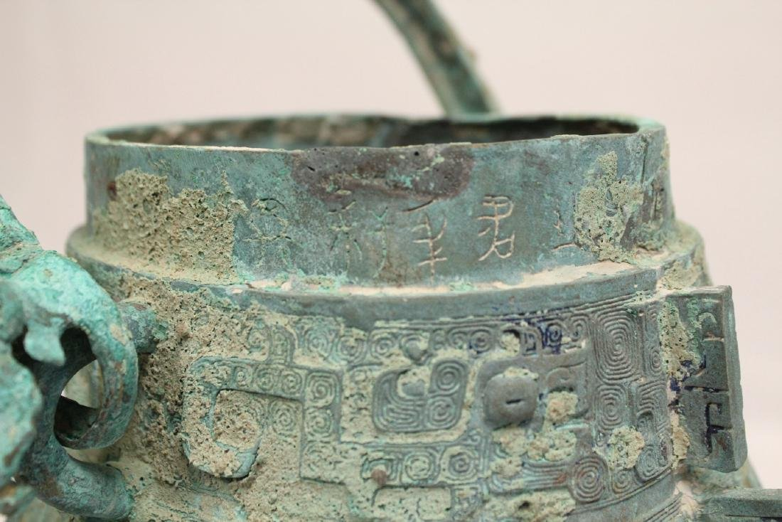 A fine Chinese archaic style bronze handled hu - 8