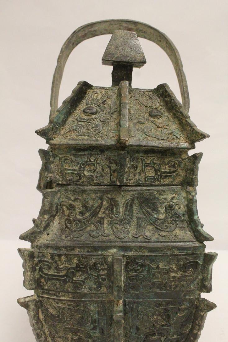 Chinese archaic style bronze handled hu - 7