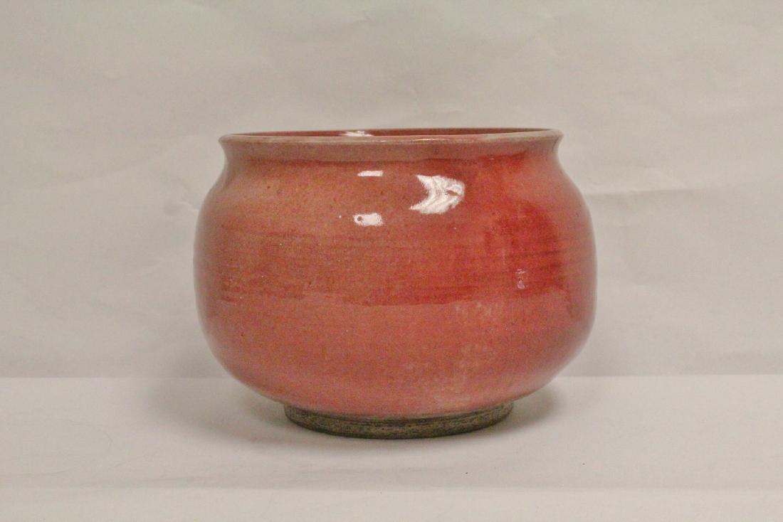 Chinese vintage glazed large porcelain brush wash