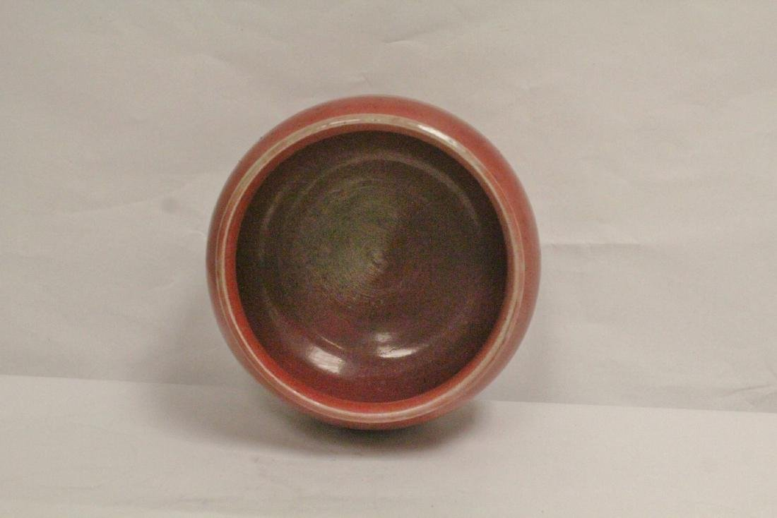 Chinese vintage glazed large porcelain brush wash - 4