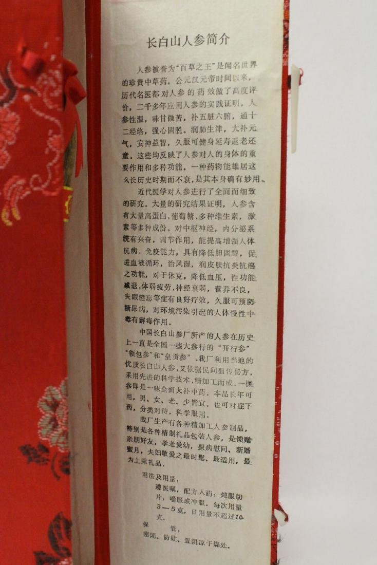 Chinese ginseng in box - 10
