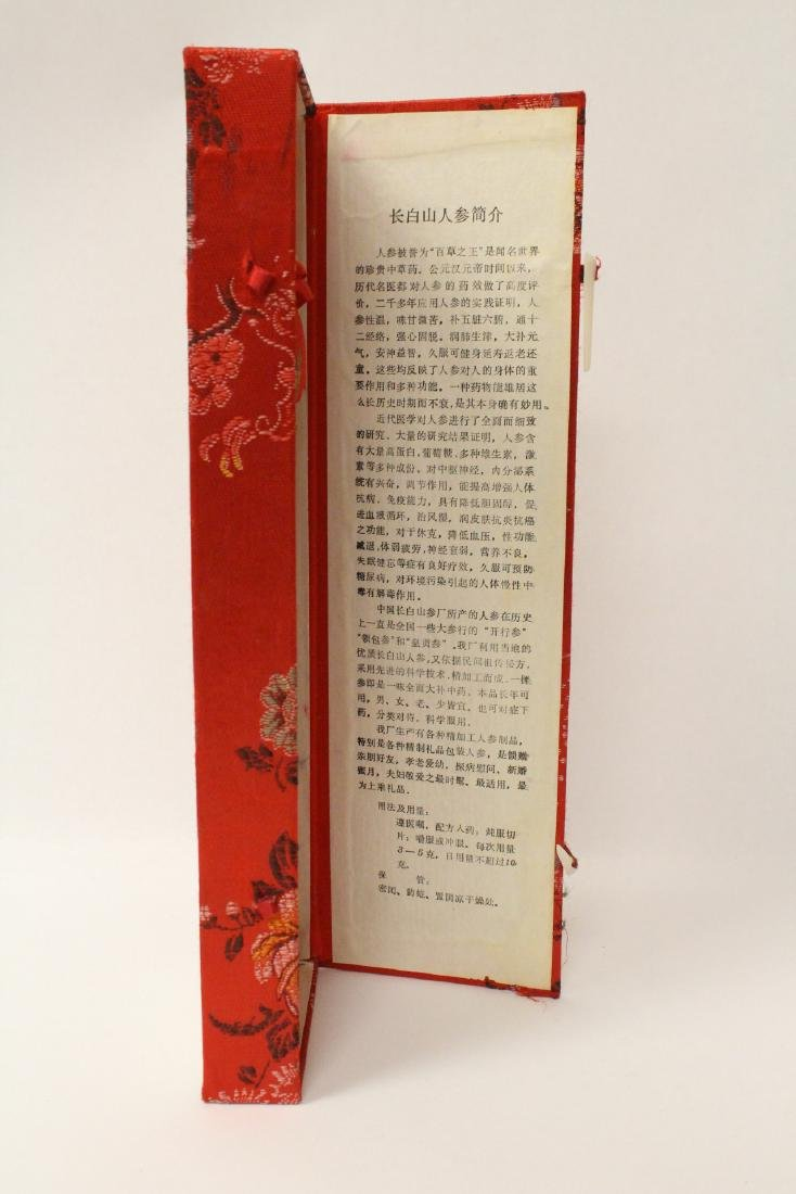 Chinese ginseng in box - 9