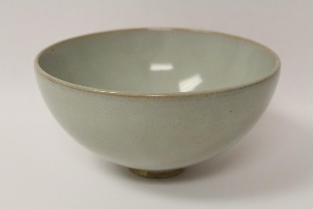 A Song style light celadon bowl