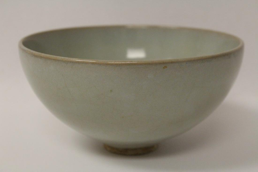 A Song style light celadon bowl - 3