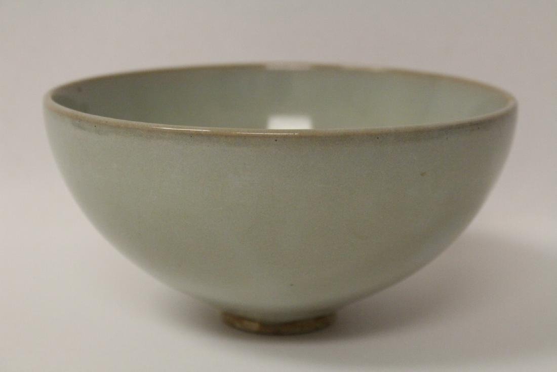 A Song style light celadon bowl - 4