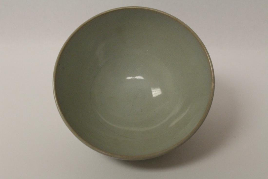 A Song style light celadon bowl - 5