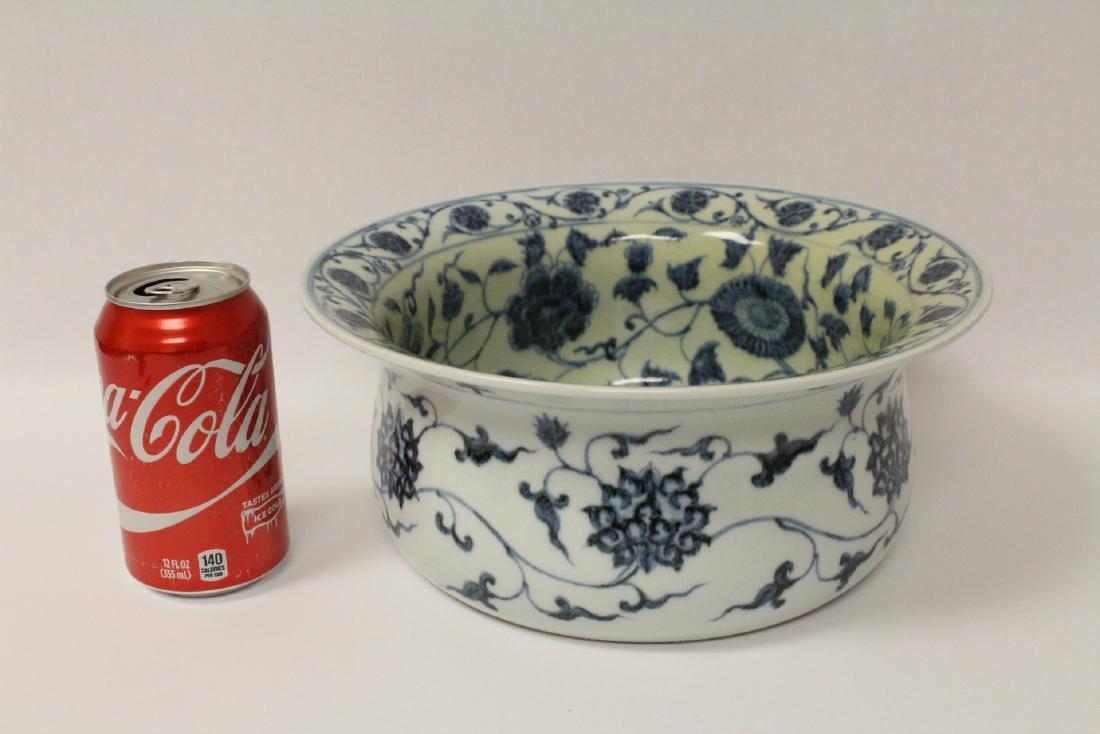 important Chinese antique porcelain brush wash