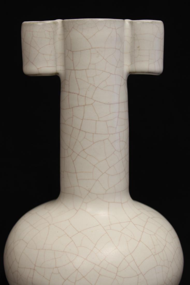 Song style porcelain vase - 5