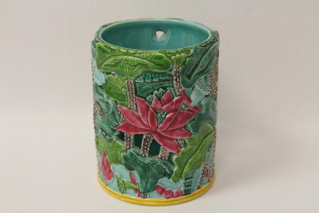 A beautiful famille rose porcelain brush holder