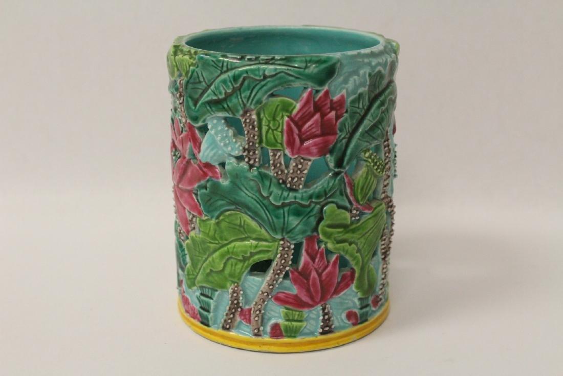 A beautiful famille rose porcelain brush holder - 2