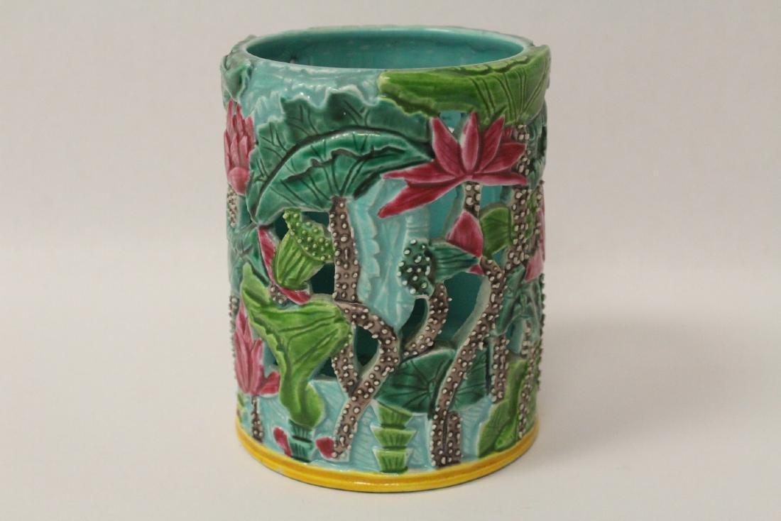 A beautiful famille rose porcelain brush holder - 3