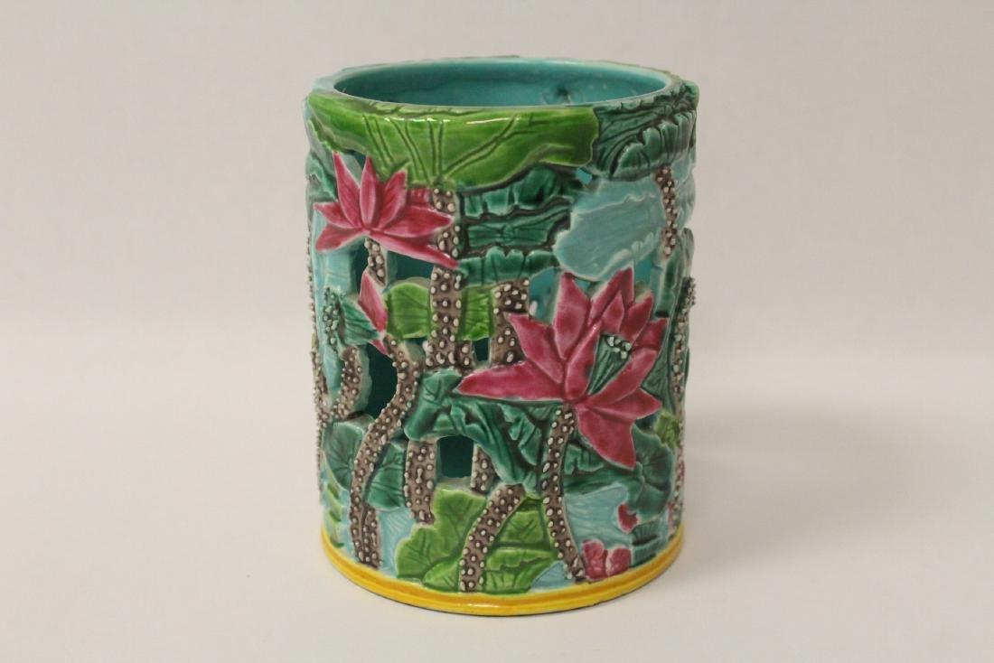 A beautiful famille rose porcelain brush holder - 4