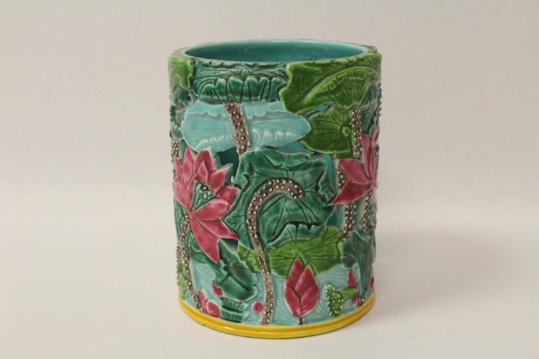 A beautiful famille rose porcelain brush holder - 5