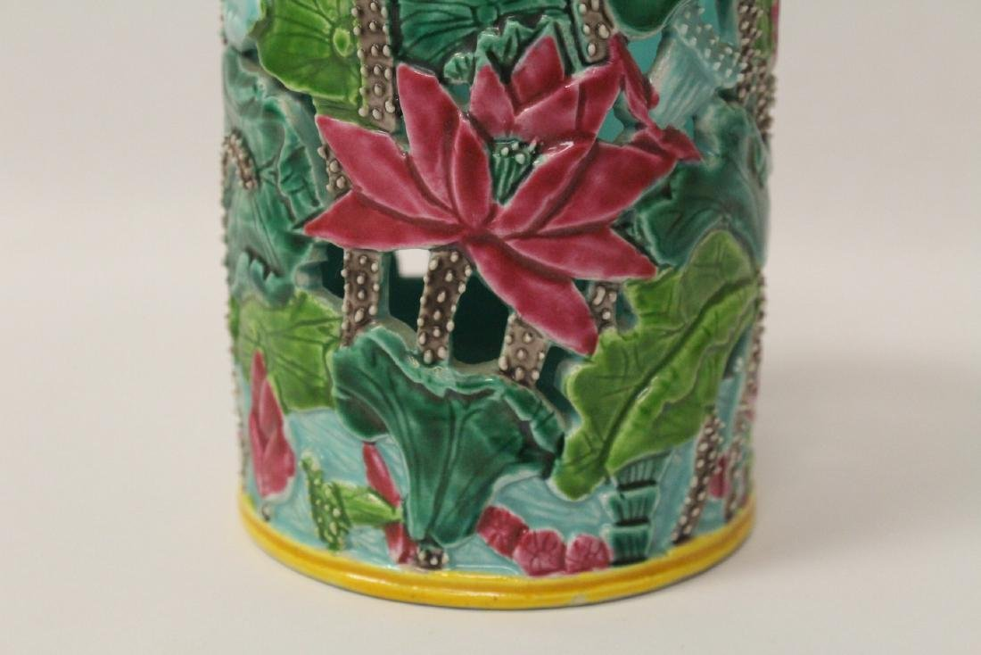 A beautiful famille rose porcelain brush holder - 6