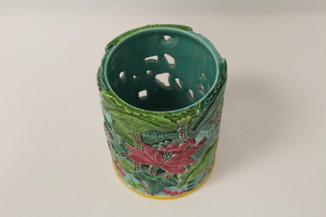 A beautiful famille rose porcelain brush holder - 8