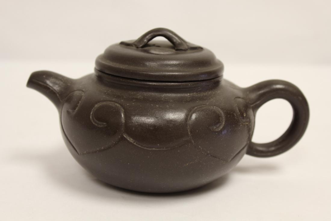 2 Chinese Yixing teapot - 9
