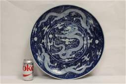 important Chinese antique b&w porcelain charger