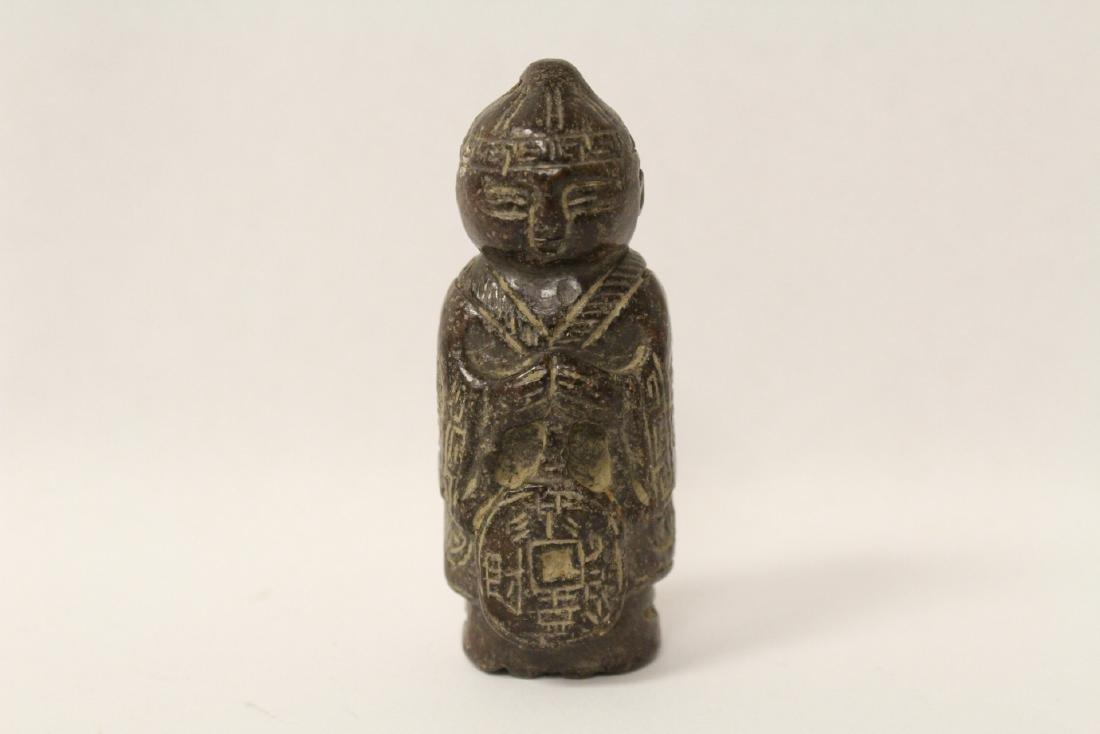 Chinese vintage jade carved figure