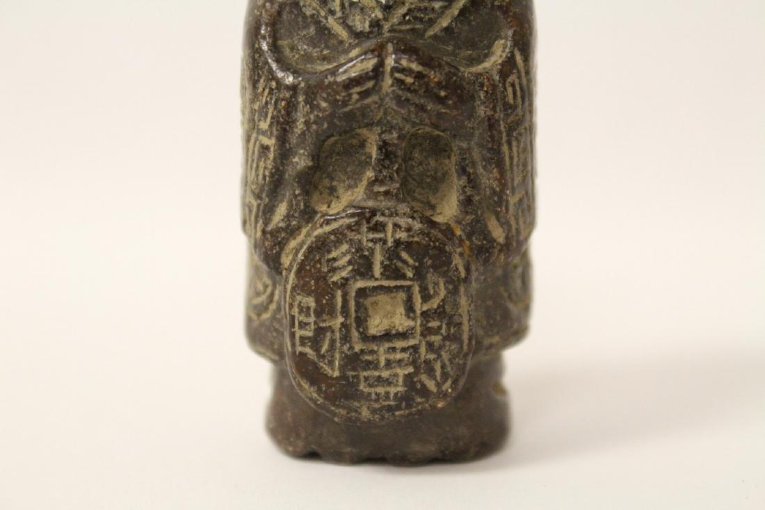 Chinese vintage jade carved figure - 7
