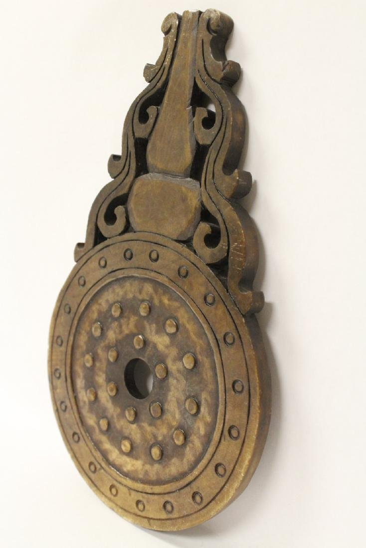 A large Chinese jade carved ornament - 5