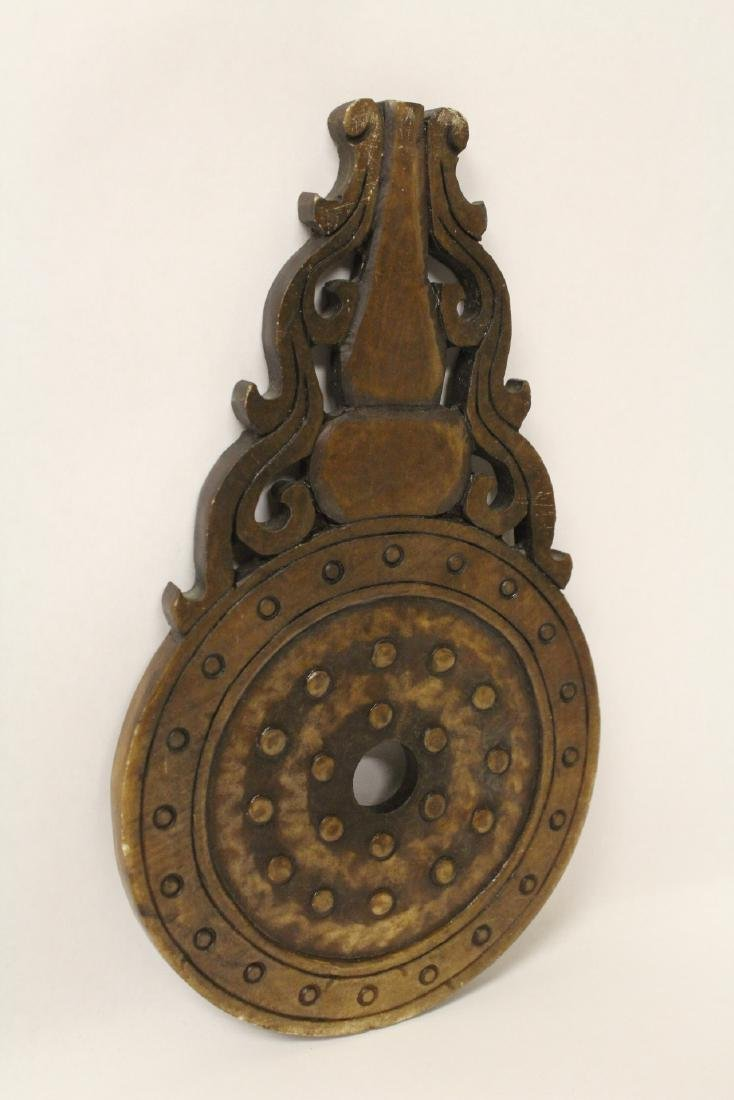 A large Chinese jade carved ornament - 6