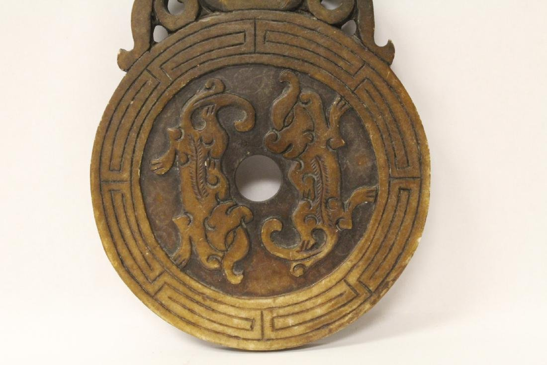 A large Chinese jade carved ornament - 9