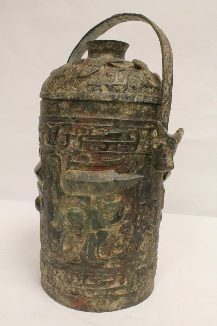 Chinese archaic style bronze handled hu - 9