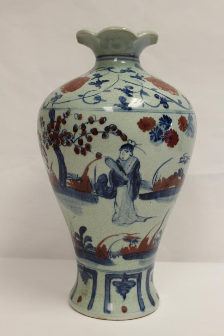 Chinese blue, red and white porcelain meiping - 2