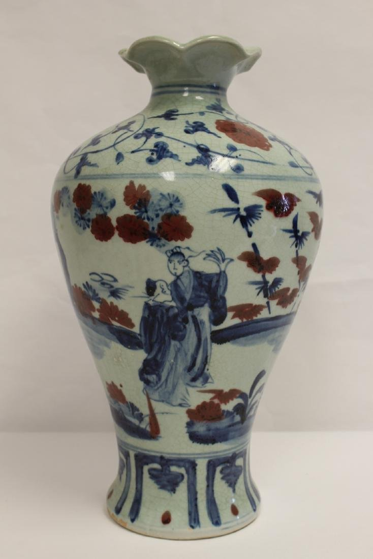 Chinese blue, red and white porcelain meiping - 4