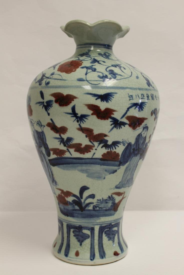 Chinese blue, red and white porcelain meiping - 5