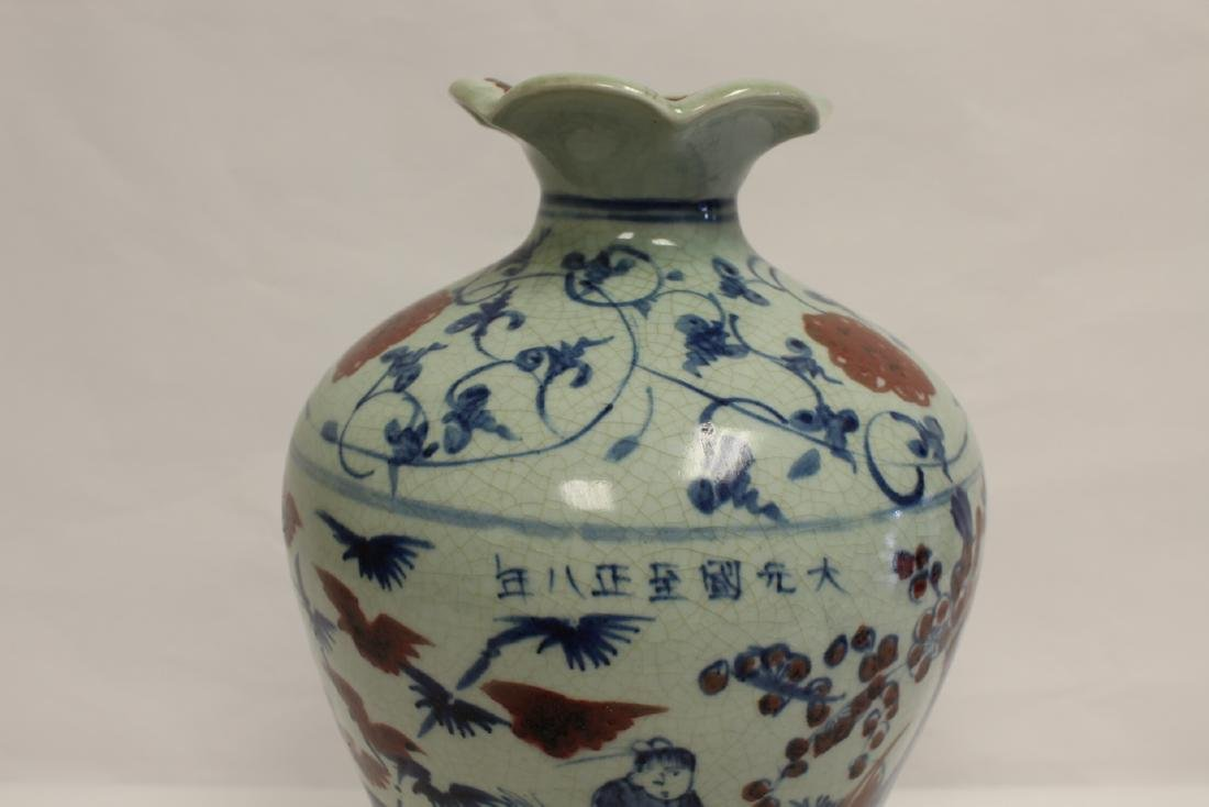Chinese blue, red and white porcelain meiping - 7