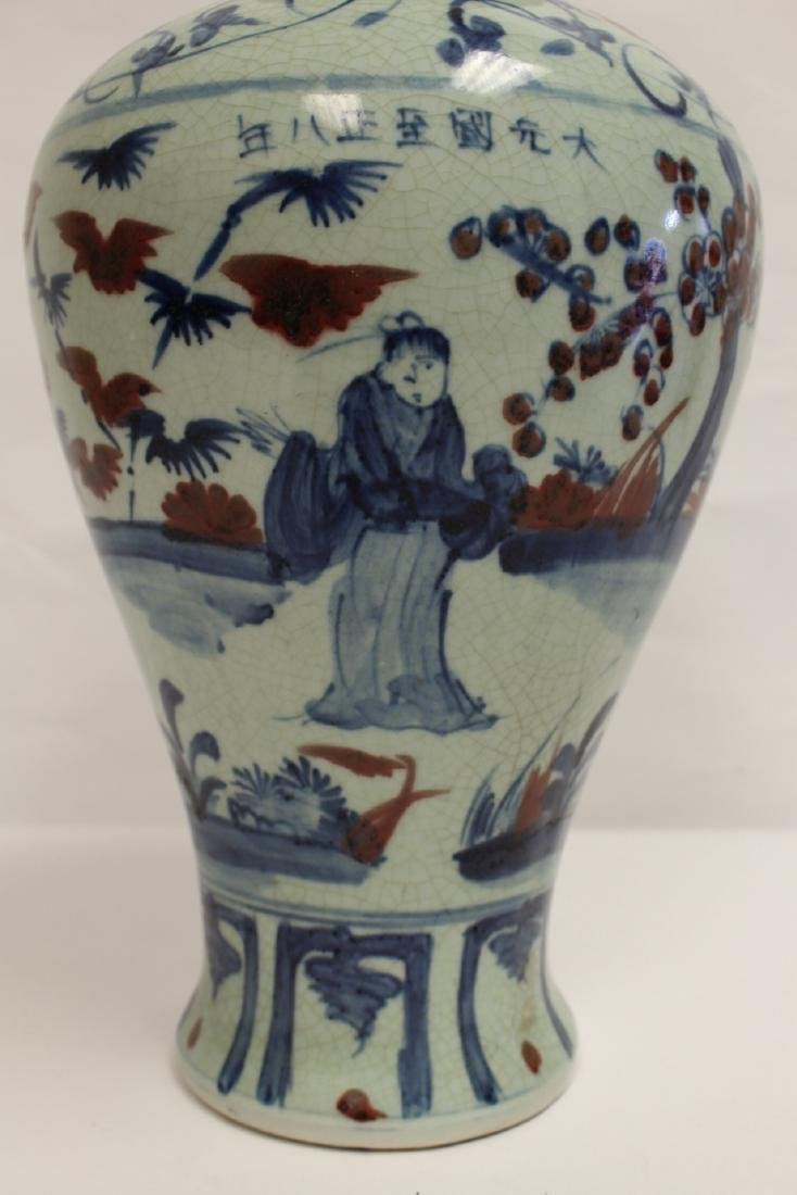 Chinese blue, red and white porcelain meiping - 8