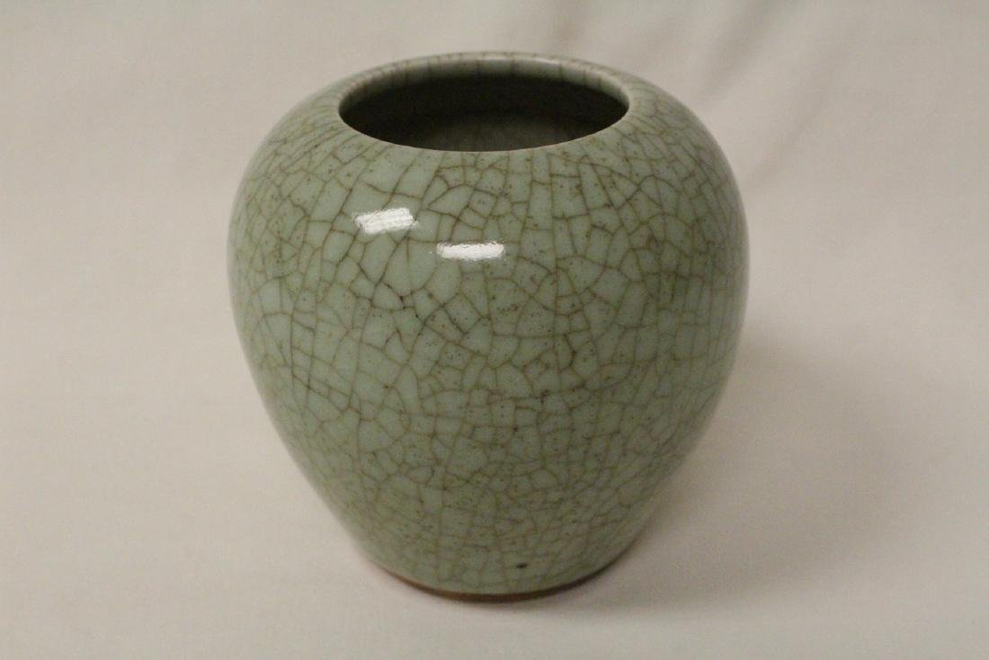 A vintage Chinese crackle porcelain jar